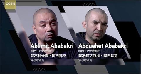 中共官媒紀錄片合理化集中營 維吾爾家屬控訴「被自白」