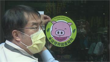 快新聞/宣示愛用國產豬 黃偉哲貼標籤行動力挺