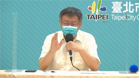 LIVE/台北市增70例、台大醫院員工確診 柯文哲15:30親上火線說明