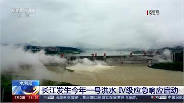 中國雲南洪水掩路面 小村200多人緊急撤離