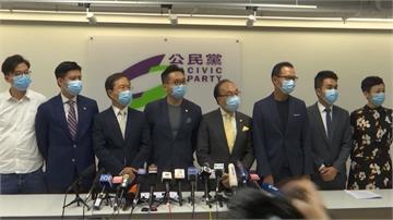 全球/立法會議員遭北京DQ 香港一國兩制名存實亡?