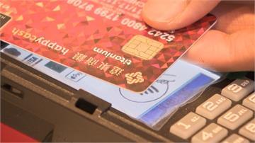 鑽點數漏洞 百貨員工竊發票換現金抵用券