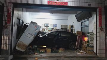 又是酒駕闖禍!車撞進雜貨店 70歲老闆.8歲男童掛彩