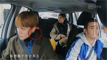 中國節目「限娘令」再升級 男星戴耳環全程馬賽克