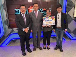 10萬人凱道大集結 高喊「紅色媒體滾出台灣」 新聞大解讀