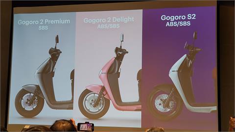 生活/入坑準備!Gogoro發表2、3系列2021改款車型:配備更多、價格不變(甚至更便宜)