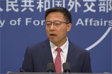 快新聞/傳川普擬祭出「更嚴厲」制裁 中國外交部:中美合則兩利「鬥則俱傷」