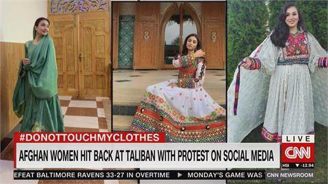 塔利班統治女性上學要全身黑 網PO鮮豔真正傳統服飾抗議
