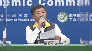 快新聞/延續Taiwan can help精神! 下月起開放外籍人士有條件來台就醫