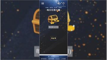 菸商台灣分公司APP程式漏洞遭超商店長盜領點數 詐185萬元點數