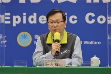 快新聞/台灣防疫排名「第2退到第7」莊人祥:過去1個月2例死亡也有影響