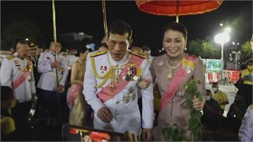 泰王遠端治國高額花費引爭議 民眾抗議再升級