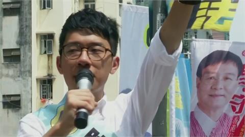 前香港眾志羅冠聰獲英國庇護 北京批包庇通緝犯