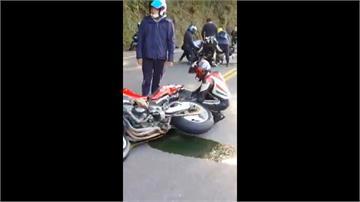 重機騎士北宜公路自摔 波及後方3車事故