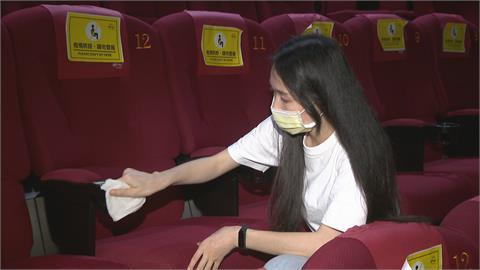 電影院喜迎「微解封」!  影廳全面消毒、遵照相關指引