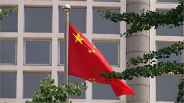 美國制裁侵犯人權高官 中國回擊宣布制裁名單