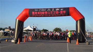 從平地衝上海拔3275公尺武嶺!台灣自行車夏季登山王起跑