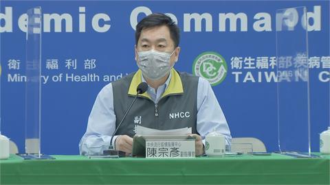 快新聞/柯文哲批第七類是國家特權疫苗 陳宗彥:都是各縣市民眾也提高接種率