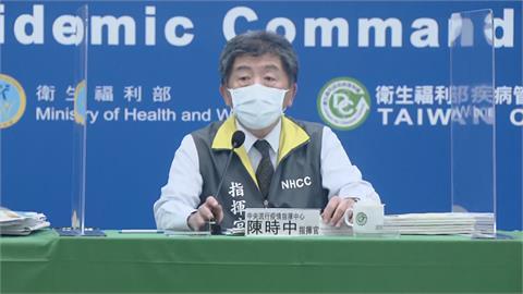 快新聞/藍營轟要廢掉指揮中心記者會 民進黨回擊:請不要噴政治口水