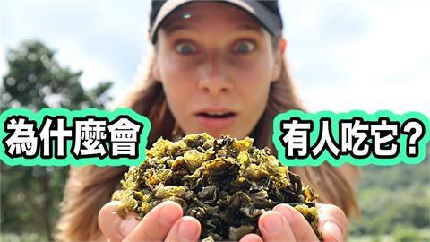 喝自來水會死掉!台灣這美食不好種 嬌貴農作竟有超仙別名