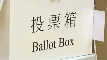 香港周日舉行區議會選舉 形同對港府「公投」