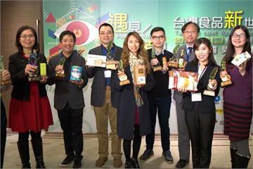 台好「食」力!國際機構評選創新、保健食品