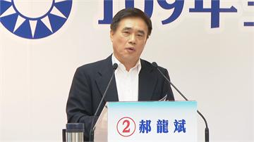快新聞/藍黨主席補選 郝龍斌批:無人才培養與經驗融合的世代交替是假議題
