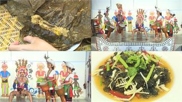 基隆業者抓住觀光商機 力推原住民風味餐