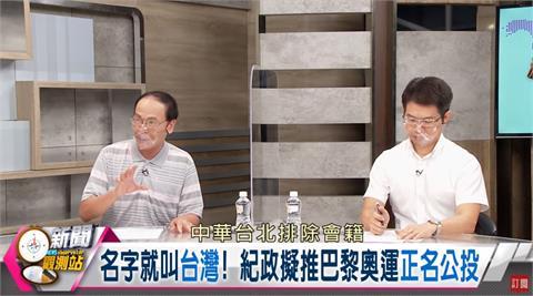 新聞觀測站/邁向國家正常化 團結捍衛台灣主體