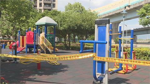 公園、體育處公共設施 新北暫封閉至5月28日