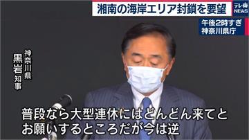 憂黃金周賞花群聚感染 日本剷除80萬朵鬱金香