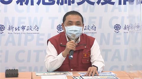 快新聞/侯友宜宣布新北暫不開放中秋節「河濱烤肉」 視疫情滾動調整