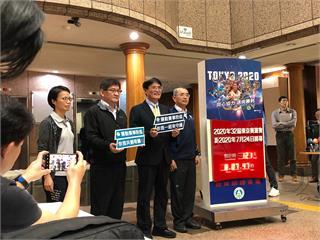 東京奧運延期 體育署推四項措施保持戰力