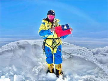 首位台灣人登頂世界第三高峰 她攻下5座8千公尺高山寫最強紀錄