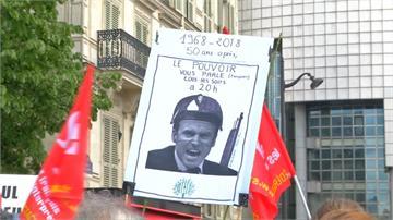 全球/抗議馬克宏經改計畫 法國示威爆警民衝突