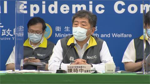 LIVE/本土確診病例蔓延全台 指揮中心14:00記者會最新說明