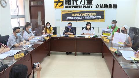 罷工逾百日!美麗華工會再控公司違法領補貼 體育署承諾:立刻處理