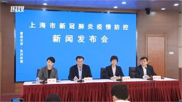 代誌大條了?上海醫院爆2名人員確診全市醫院全員緊急篩檢