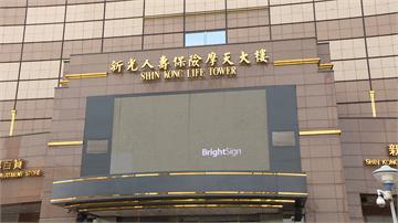 宏達電傷痕逼金管會重罰 新壽董事長吳東進被停職