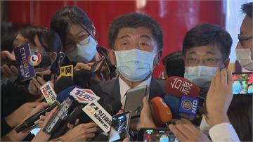 快新聞/「不買中國製武肺疫苗 」遭藍營轟政治化 陳時中:本來就規定禁止進口