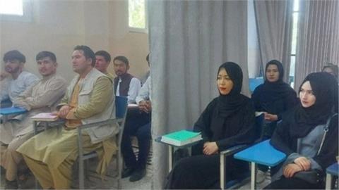 阿富汗大學復課!這校長不甩塔利班規定 怒批:那不是真正的伊斯蘭教