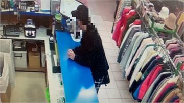 支走店員、外套當掩護!男子佯裝購物趁機摸走櫃檯包包