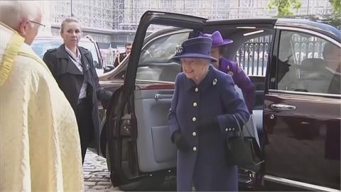 健康狀況引關注 英女王休養不克出席COP26
