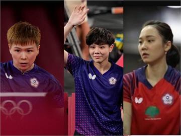 東奧/不敵強敵日本 台灣桌球女團遺憾止步8強戰