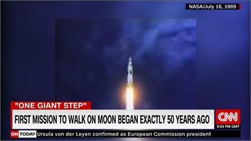 阿波羅11號登月滿50週年 登月太空人回娘家