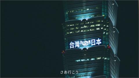 台灣獲第三面東奧金牌? 日本28城市為台灣選手加油 數量世界第一
