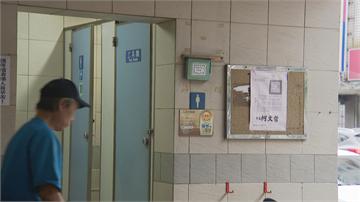 找攏嘸、階梯超長至少有五層無障礙空間廁所「障礙重重」?