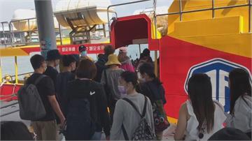 擠爆小琉球!「東琉線爆滿」單日預估疏運上萬遊客