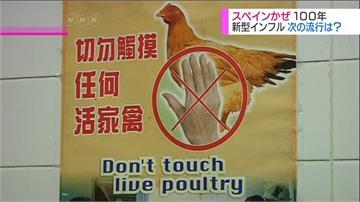 快新聞/中國國產雞腿包裝首度檢出武肺病毒 麥當勞、肯德基恐遭殃