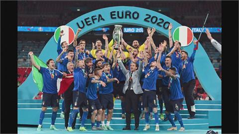 義大利與英格蘭1:1平手 殘酷PK大賽爭冠 歐洲國家盃決賽